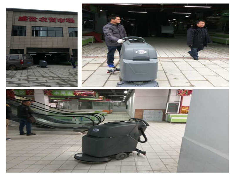 柳州盛世农贸市场手推式洗地机