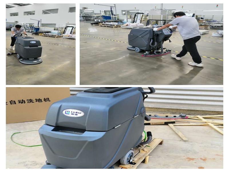柳州万超汽车天窗手推式洗地机