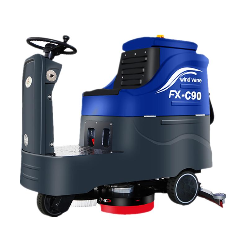 北京驾驶式洗地机C90