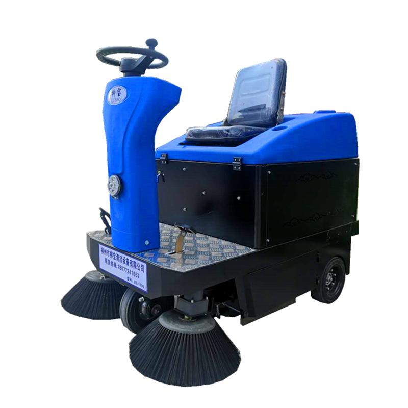 驾驶式扫地车LB-1100