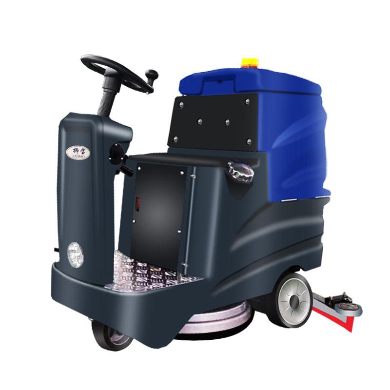 驾驶式洗地机C70S